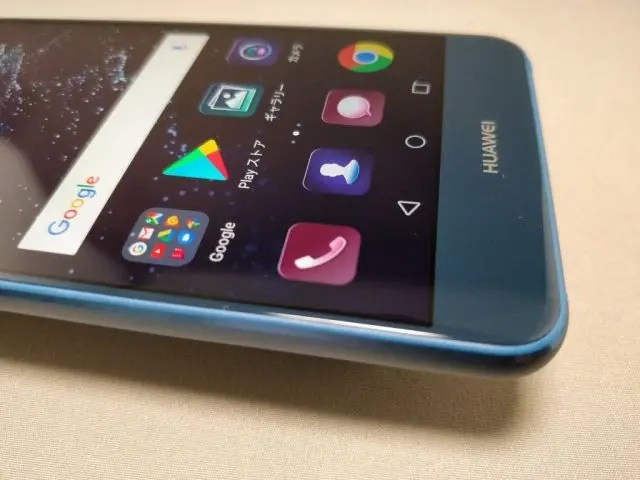 Huawei P10 Lite 表 横