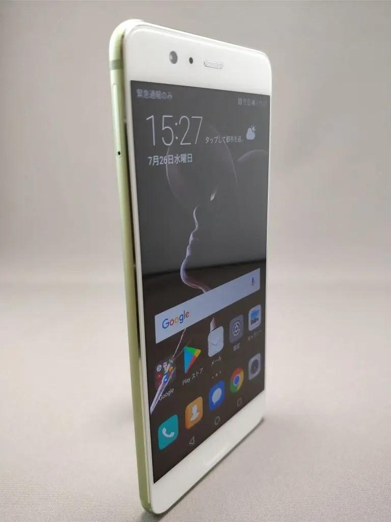 Huawei P10 Plus 表 12