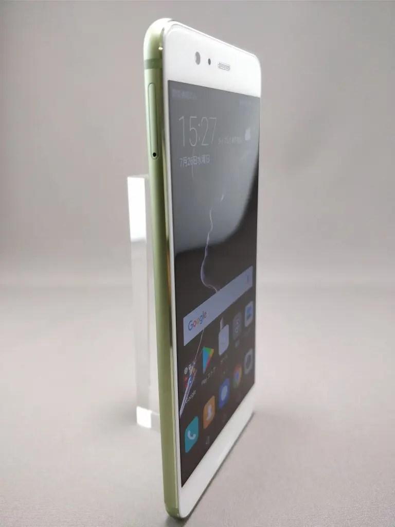 Huawei P10 Plus 表 13