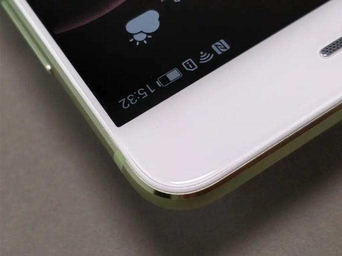 Huawei P10 Plus ズーム 上角