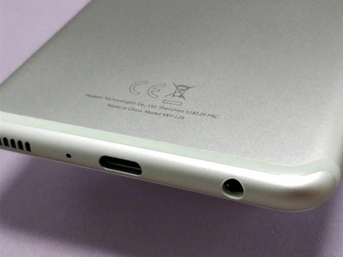 Huawei P10 Plus ズーム 下