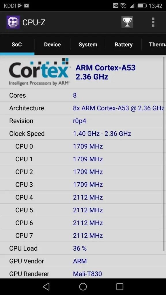 Huawei P10 Lite UQ mobile 貸出機 CPU-Z 1