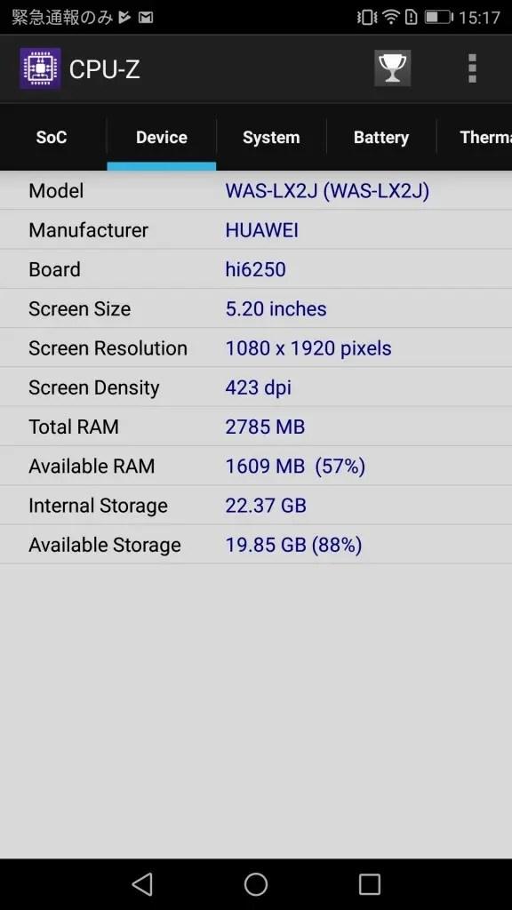 Huawei P10 Lite CPU-Z2