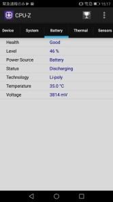 Huawei P10 Lite CPU-Z4