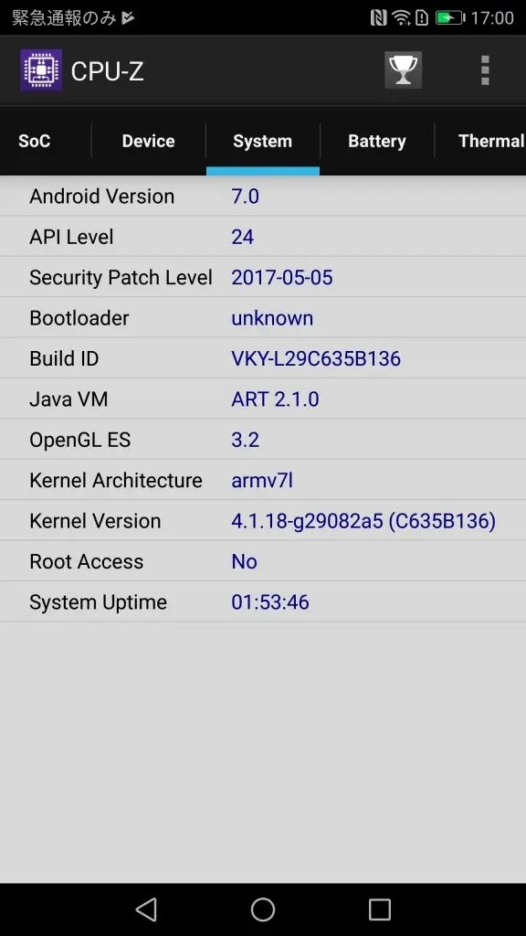 Huawei P10 Plus CPU-Z 4