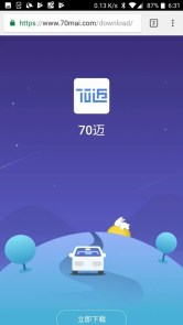 Xiaomi 70man アプリ ダウンロード