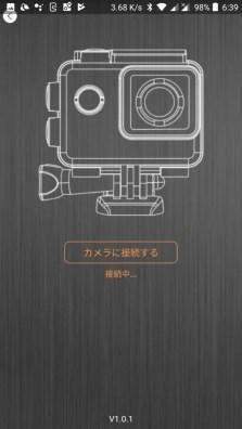 Andoer AN7000 アプリ 接続