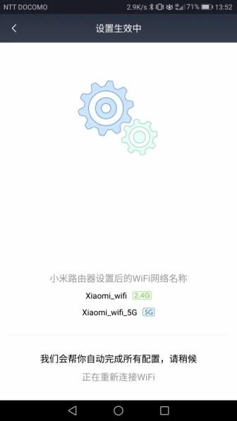 Xiaomi Mi R3P Wifiルーター Pro PPPOE初期設定 完成
