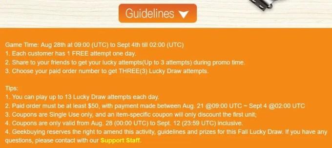 GeekBuying T-Bao Tbook4が当たる ルール