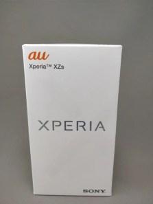 Xperia XZs 化粧箱 表