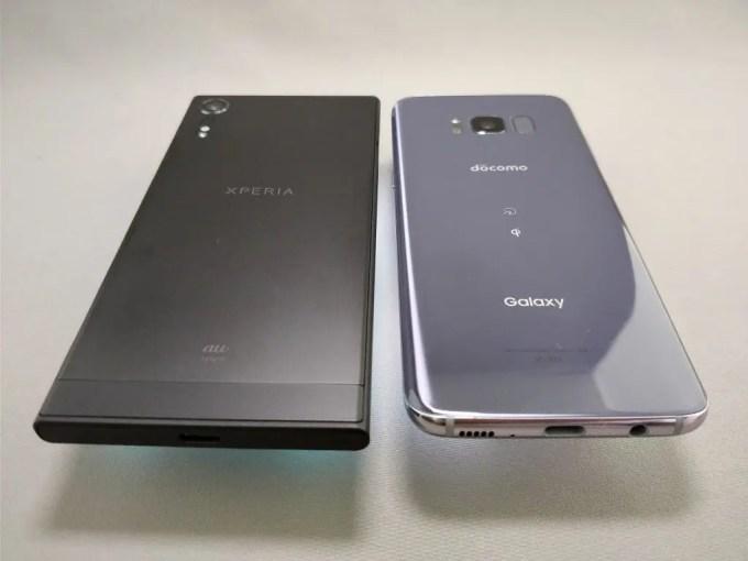 Xperia XZs  Galaxy S8 比較 1