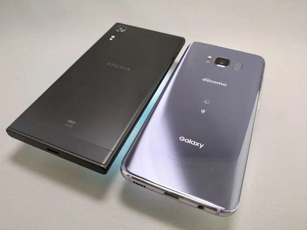Xperia XZs Galaxy S8 比較 3