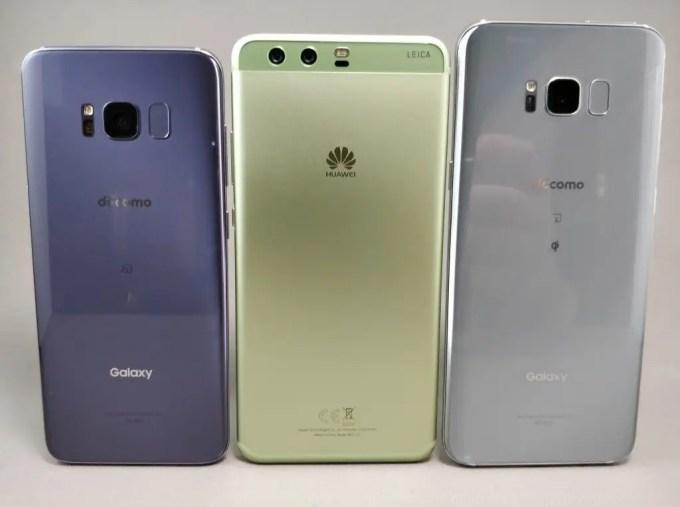 Galaxy S8 VS Galaxy S8+ VS Huawei P10 Plus 3