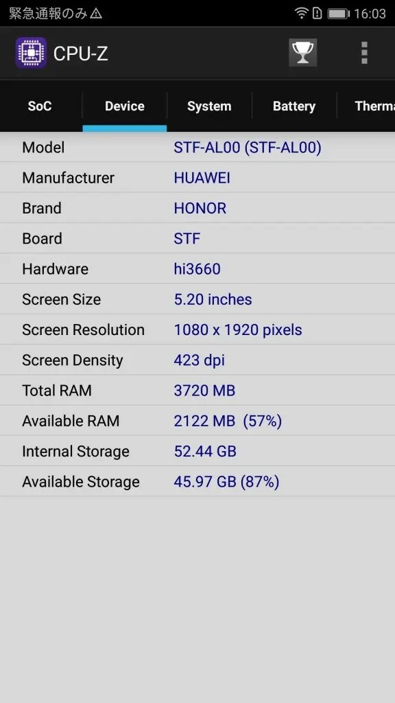 Huawei Honor 9 CPU-Z 2