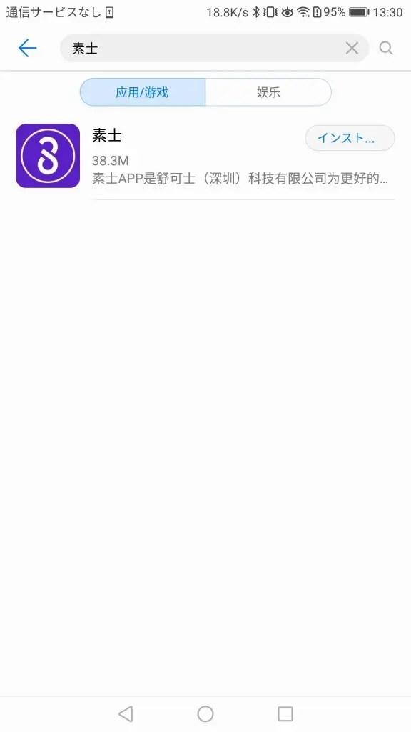 Xiaomi Soocas X3 電動歯ブラシ 歯ブラシ素士2