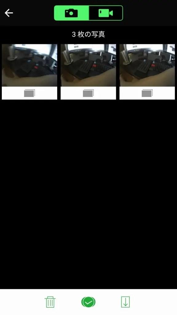 Ez iCam アプリ 撮影画像
