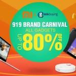 【Xiaomi & Geekbuying】ブランド カーニバル 最大80%オフ