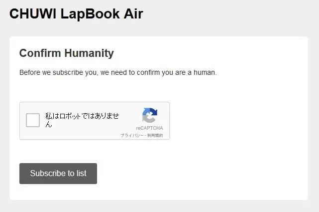 その他、Chuwi Lapbook Air メルマガ登録2