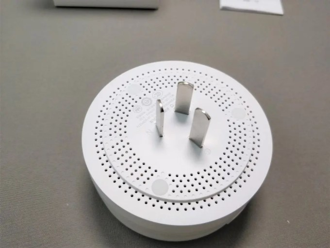 Xiaomi ホームゲートウェイ  Xiaomi Upgrade Smart Home WiFi Remote Control Multi-functional Gateway