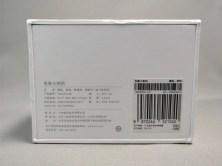 Xiaomi Mijia Camera Mini アクションカメラ 化粧箱 裏