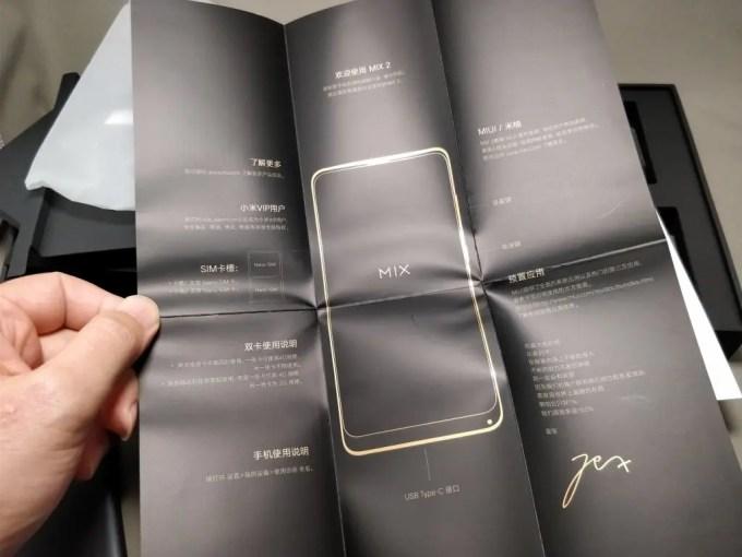 Xiaomi Mi MIX 2 付属品 取説