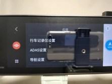 Xiaomi 70Steps スマートルームミラー 設定 詳細設定