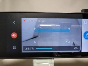 Xiaomi 70Steps スマートルームミラー ADAS(先進運転支援システム)画像