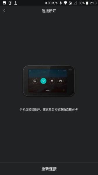 Xiaomi Mijia Camera Mini アクションカメラ Mi Homeで追加 接続説明