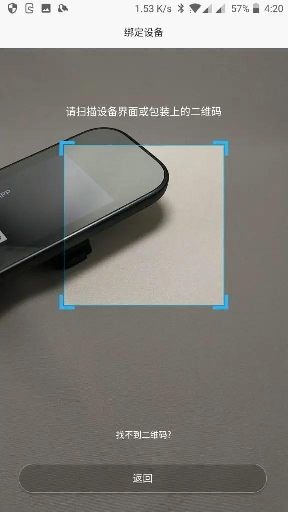 Xiaomi 70maiアプリ QRコード