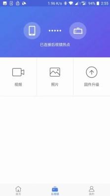 Xiaomi 70Steps スマートルームミラー アプリ6