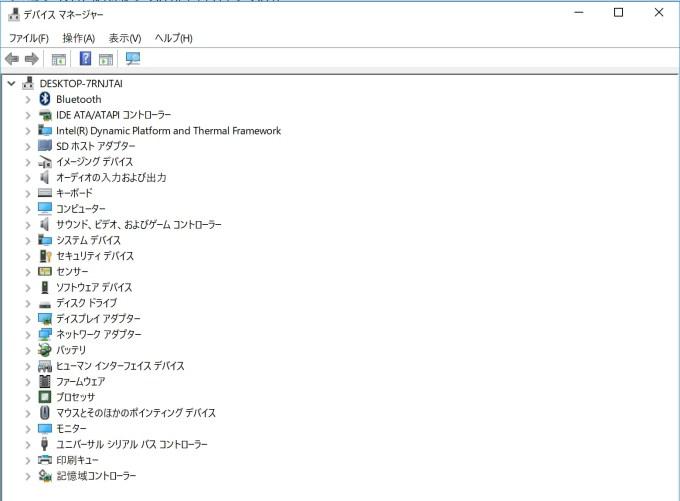 Chuwi SurBook デバイスマネージャー