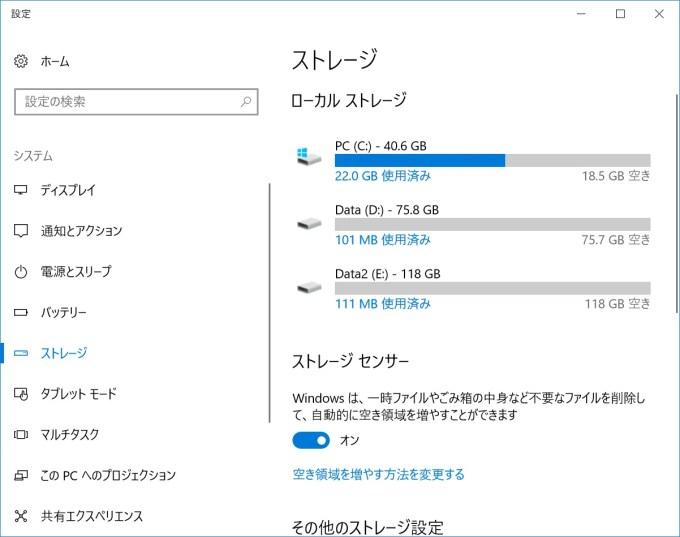 Chuwi Lapbook Air M.2 SSD拡張 装着 ストレージ 増設後