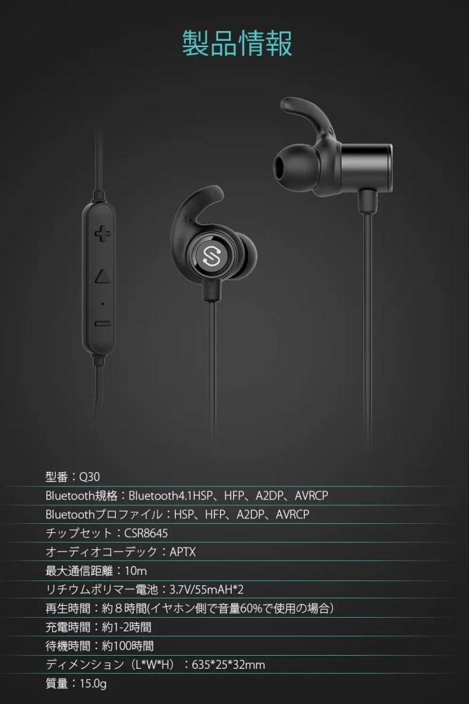 SoundPEATS(サウンドピーツ) Q30 商品画像6