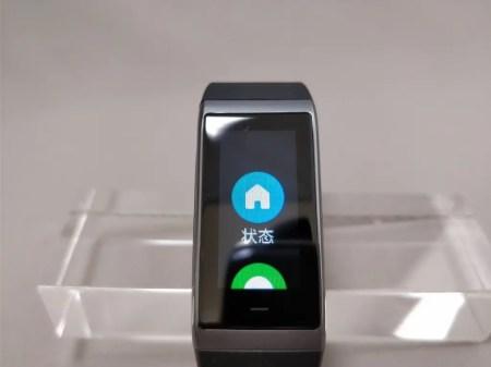 Xiaomi AMAZFIT Heart Rate Smartband Xiaomi AMAZFIT Heart Rate Smartband メニュー1