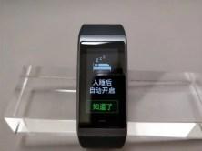 Xiaomi AMAZFIT Heart Rate Smartband スリープ4