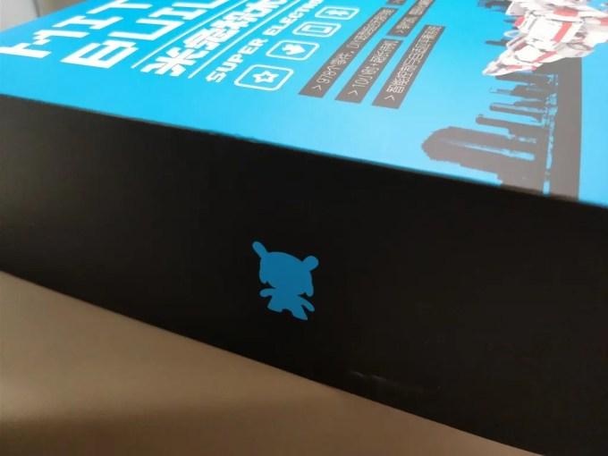 Xiaomi MITU DIY 自立走行ロボ 組み立て レビュー 化粧箱