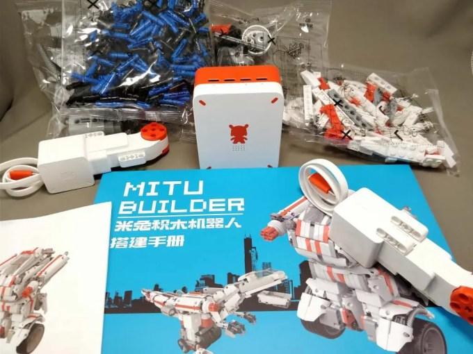 Xiaomi MITU DIY 自立走行ロボ 組み立て レビュー セット