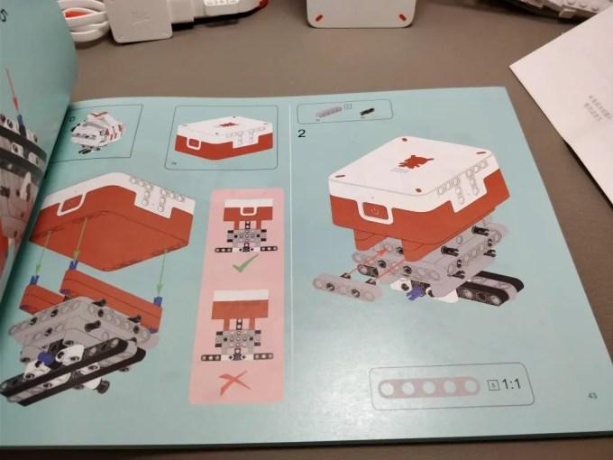 Xiaomi MITU DIY 自立走行ロボ 組み立て レビュー 組み立て説明2