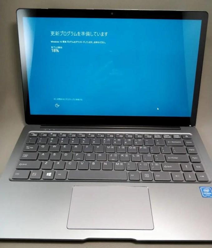 Chuwi Lapbook Air  更新プログラム