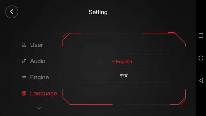Xiaomi MITU DIY 自立走行ロボ アプリ 設定3