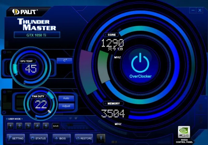 PALiT Thunder Master 45度