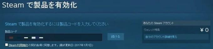 Steam ゲーム 買う