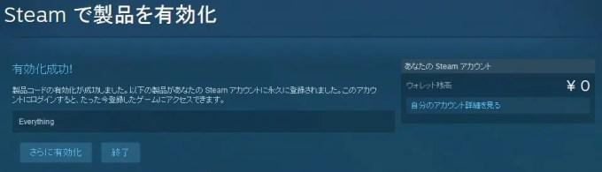 Steam ゲーム 買う2