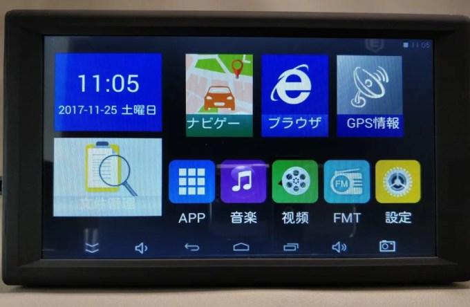 KKmoon 9inch Tablet  日本語表示
