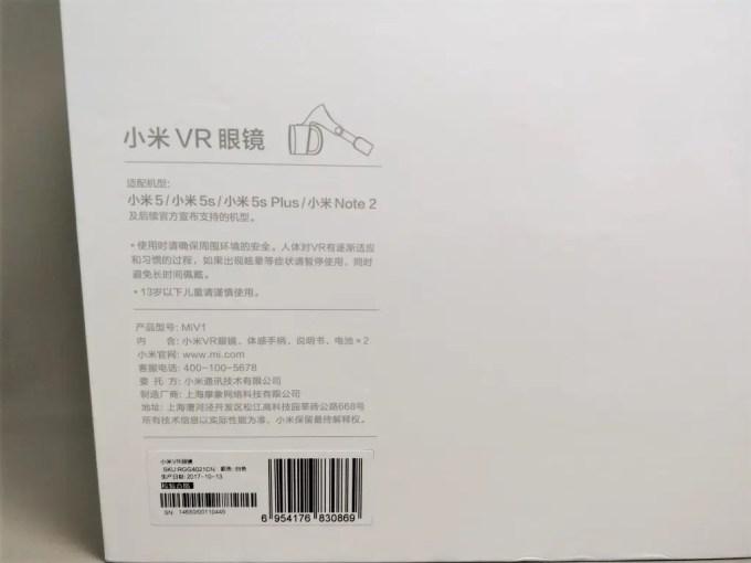 Xiaomi VR 3D Glasses  化粧箱 裏