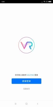 小米VR アプリ 初期設定