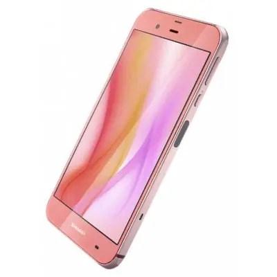 gearbest Sharp AQUOS P1 Snapdragon 820 MSM8996 2.15GHz 4コア PINK(ピンク)