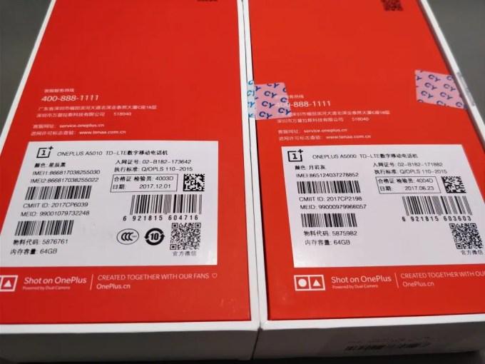 OnePlus 5T 化粧箱 記載ズーム