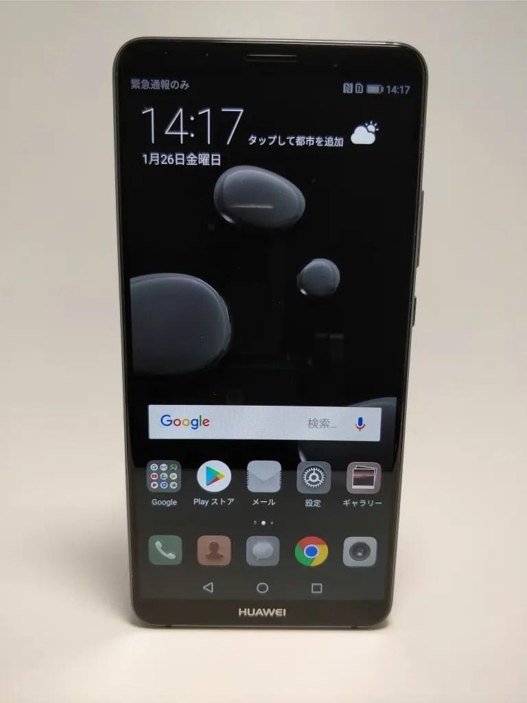 Huawei Mate 10 Pro 表面 10