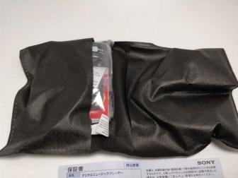 防水ウォークマン NW-WS625 化粧箱 中身